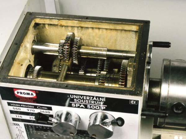SPA-500 Чертеж коробки скоростей токарного станка