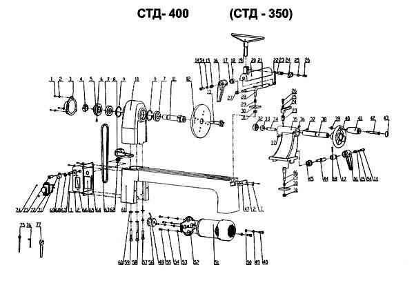 СТД-400 станок токарный. Схема и детали сборки