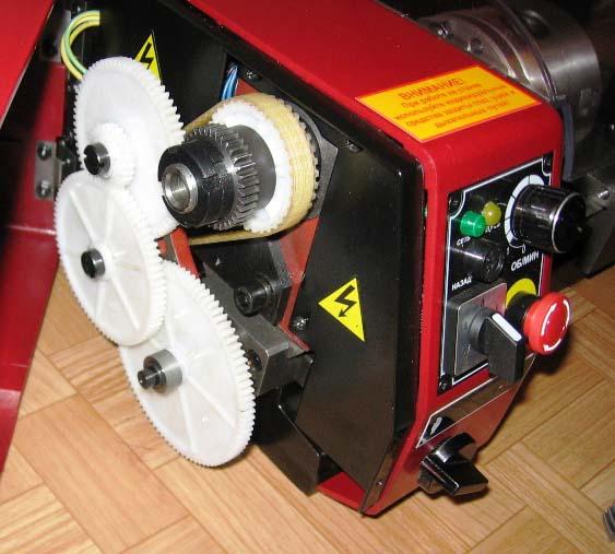 СТМК-150 Фото передней бабки токарного станка