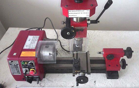 СТМК-150 Общий вид фартука токарного станка
