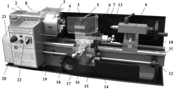 СТМН-550 Расположение составных частей токарного станка СТМН-550