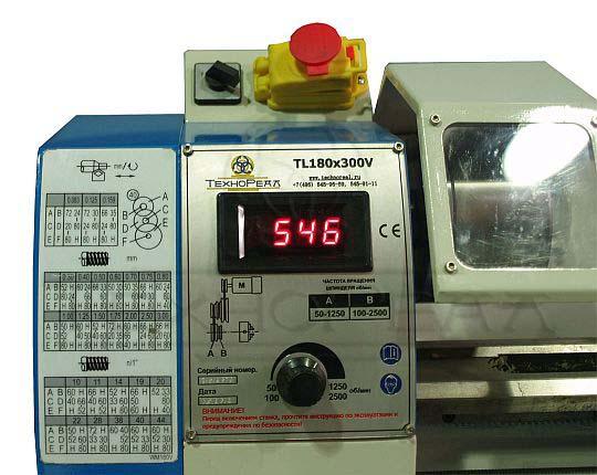 Фото передней бабки токарного станка TL-180