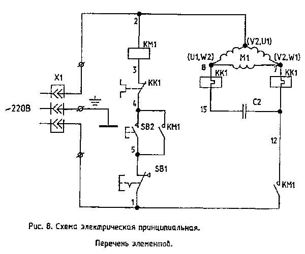 Схема электрическая токарного станка ТНП-111