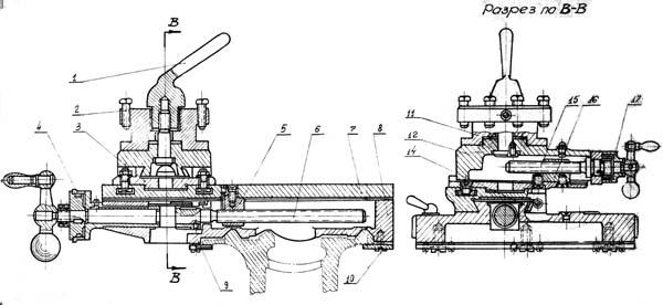 Суппорт токарно-винторезного станка ТС-135