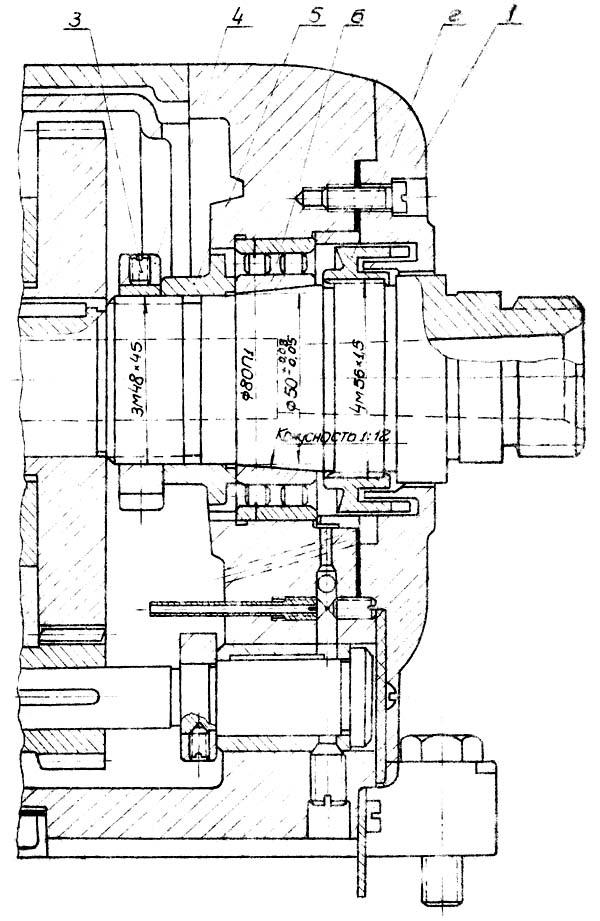 Шпиндель токарно-винторезного станка ТС-135