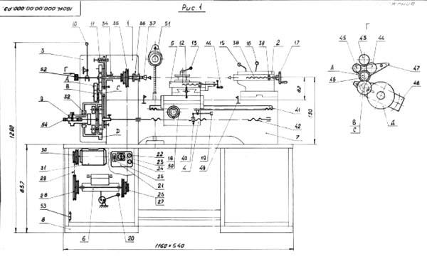 ТС-1 Кинематическая схема токарного станка ТС-1