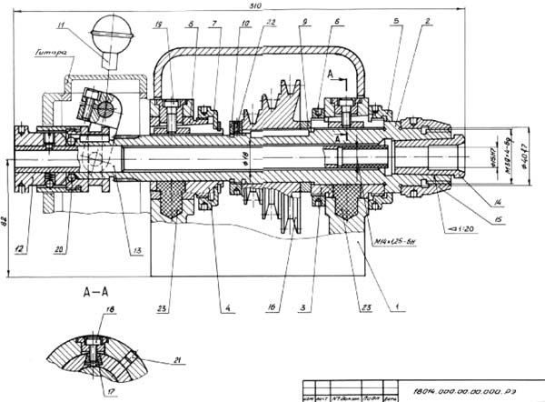 ТС-1 Передняя бабка токарного станка