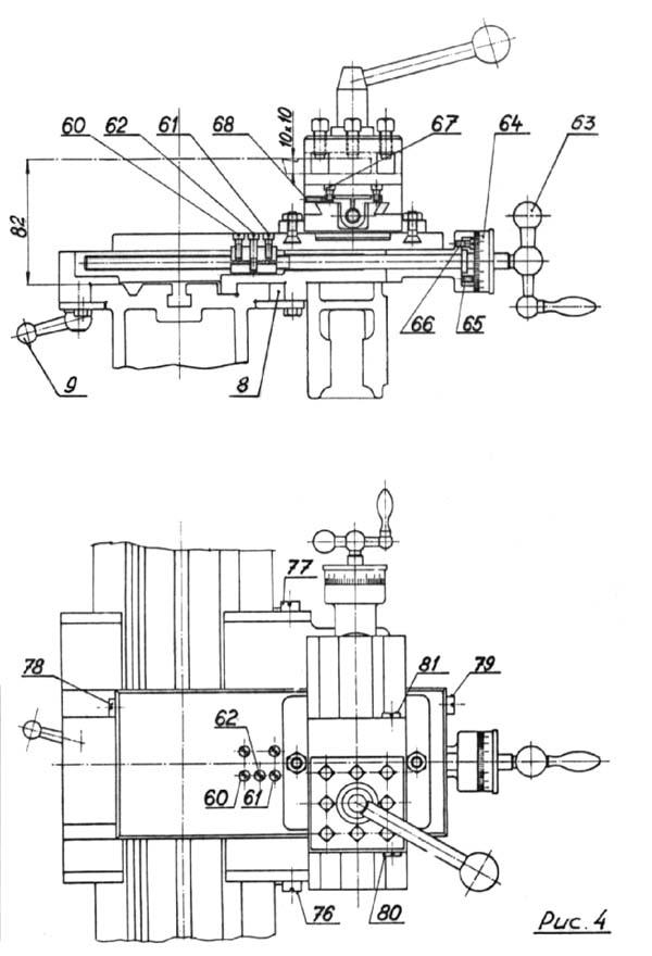 ТС-1 Суппорт токарного станка