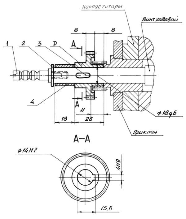 ТС-1 Задняя бабка токарного станка