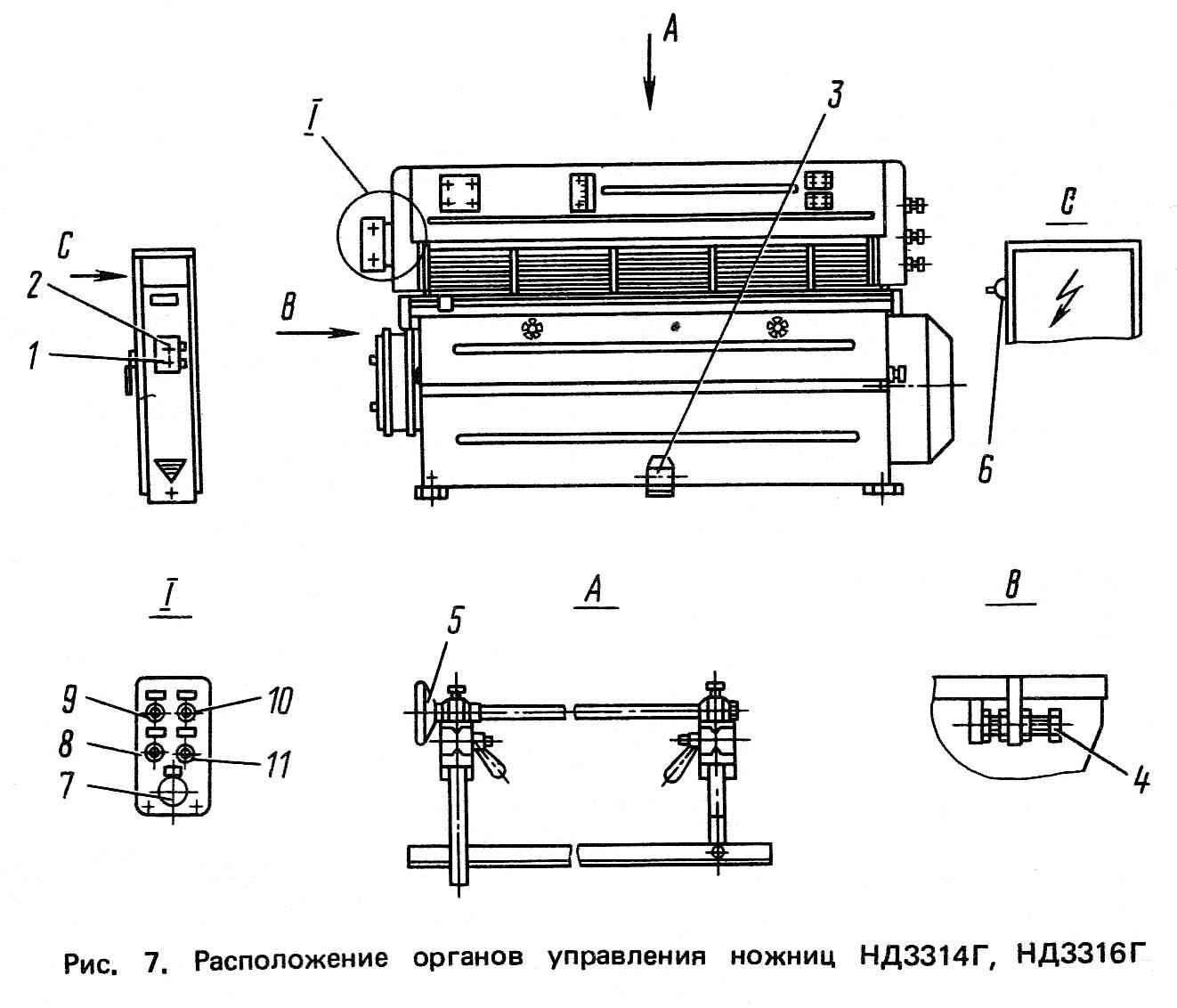 Ножницы кривошипные листовые с наклонным ножом схема