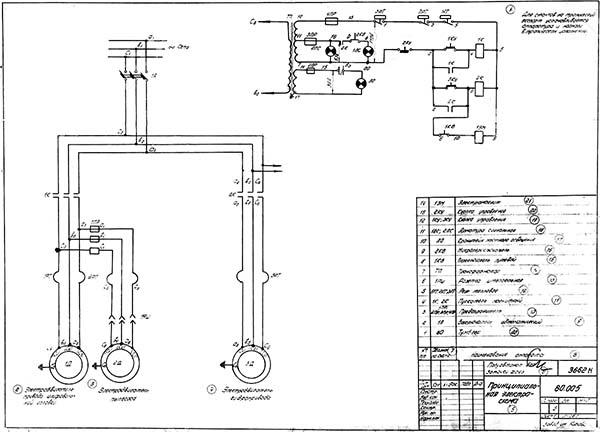 Схема электрическая заточного станка 3662