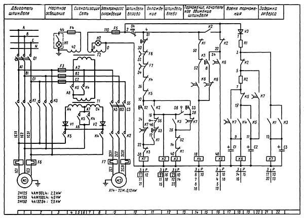 2Н125 Электрическая схема сверлильного станка