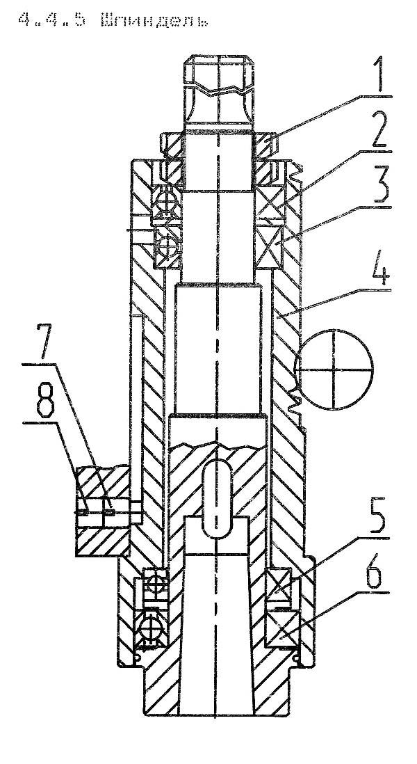 Шпиндель вертикально-сверлильного станка 2Т140