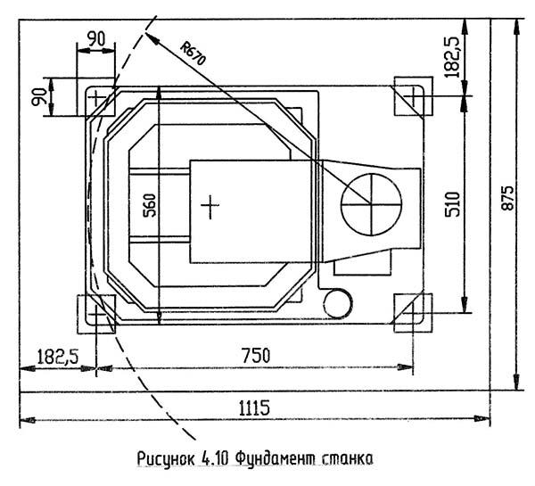 Установочный чертеж вертикально-сверлильного станка 2Т140