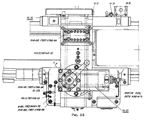 Чертеж суппорта токарного станка. Устройство суппорта токарно-винторезного станка