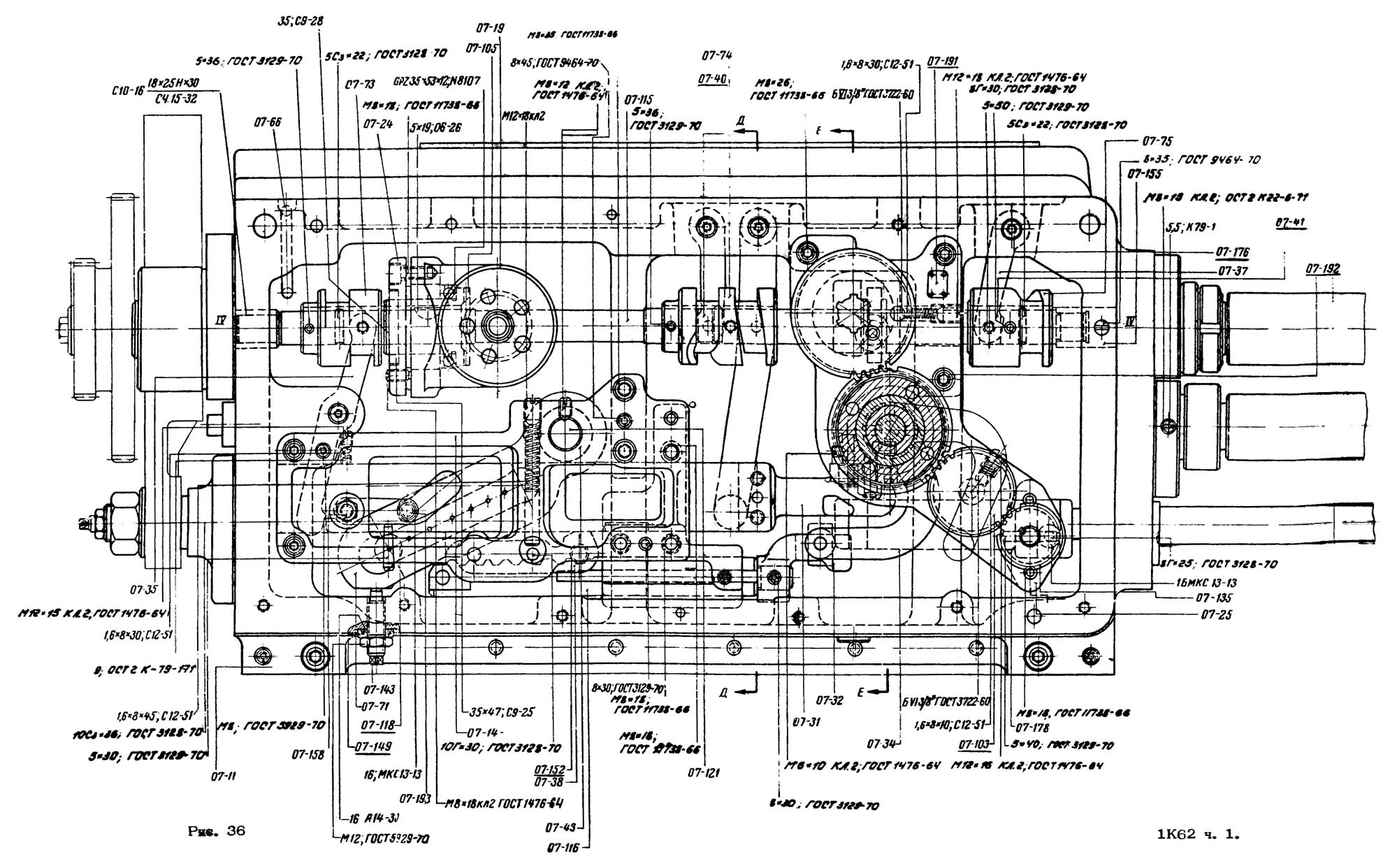 1к62 схема устройства